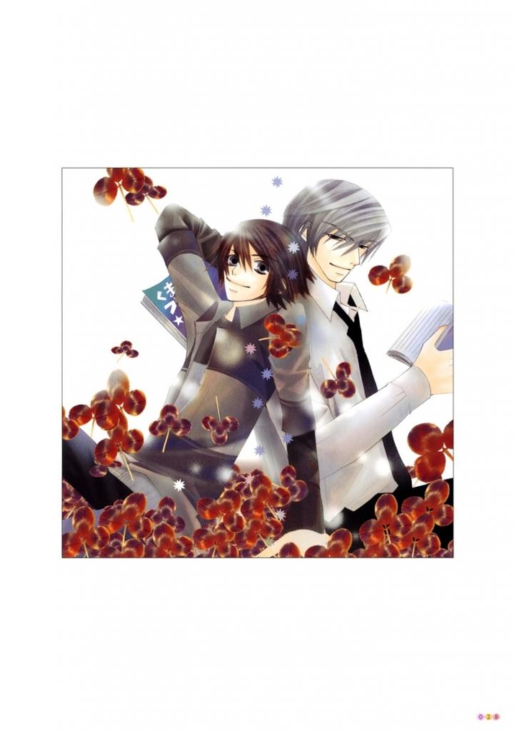 junjou_romantica_13