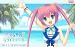 koisuru_natsu_no_last_resort_6