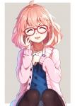 kyoukai_no_kanata-52