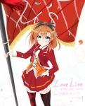 love_live-4458