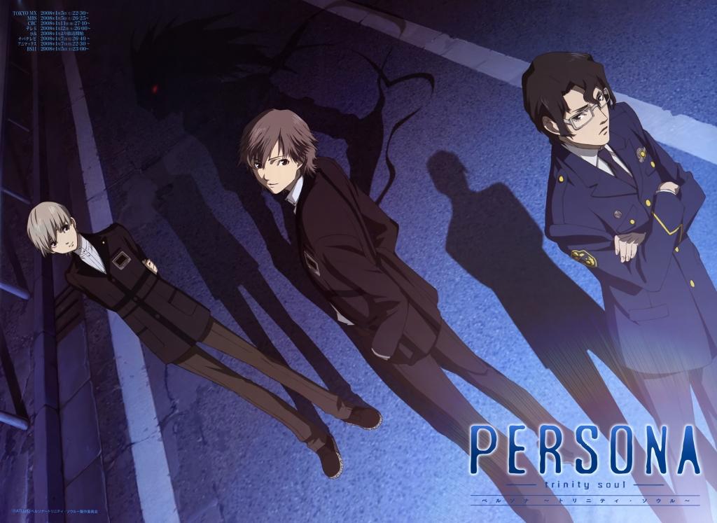 persona_1