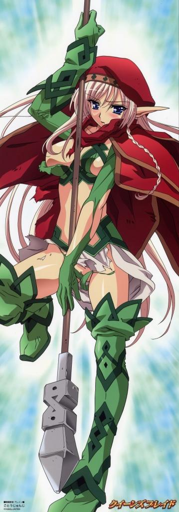queens_blade_113