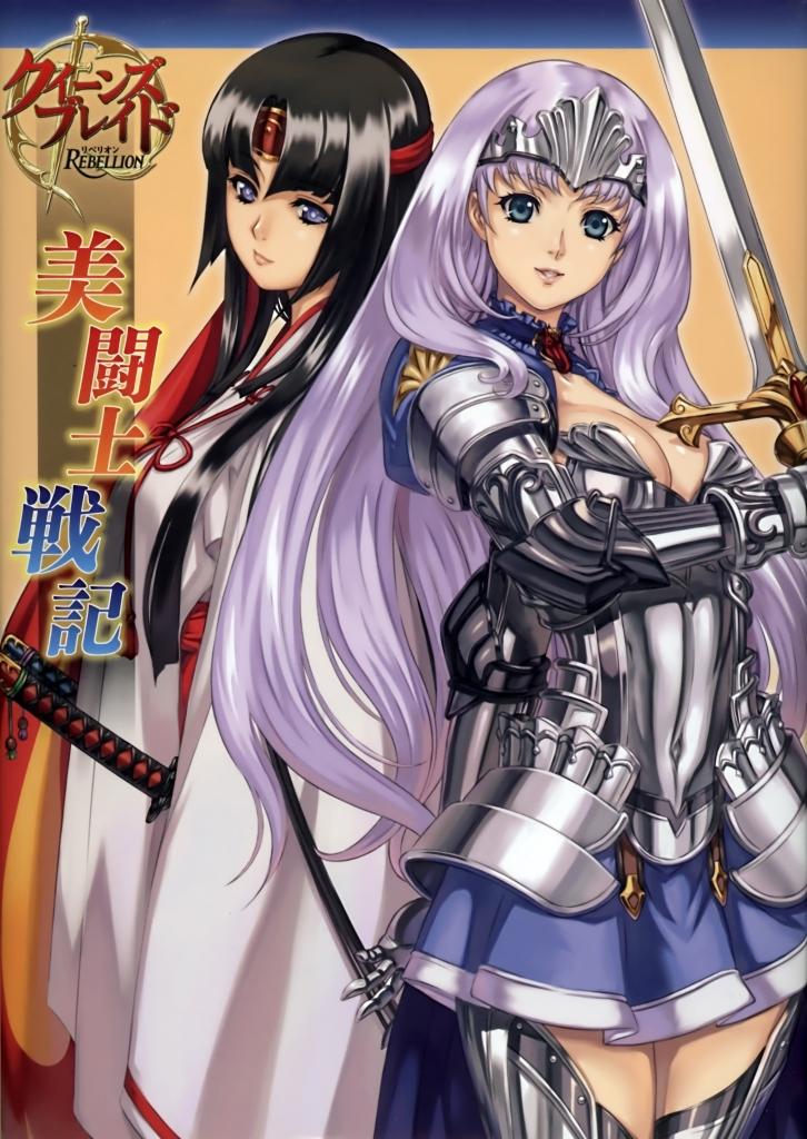 queens_blade_256