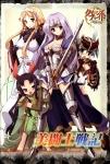 queens_blade_257