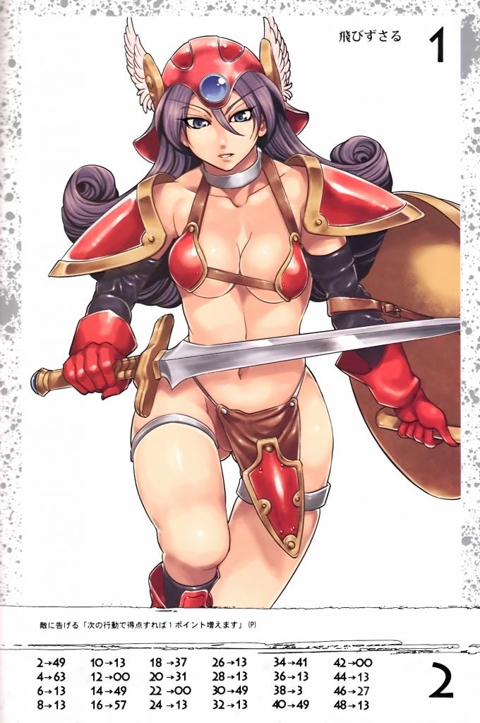 queens_blade_276