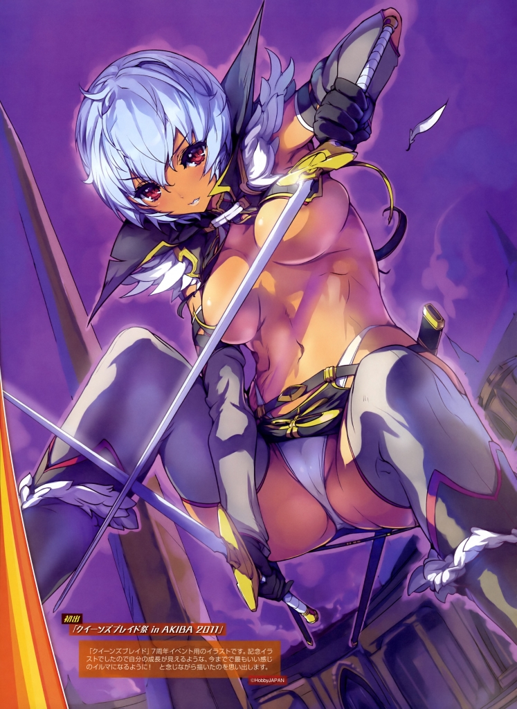 queens_blade_532