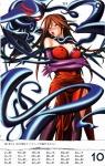 queens_blade_58