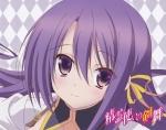 seirei_tsukai_no_blade_dance_48