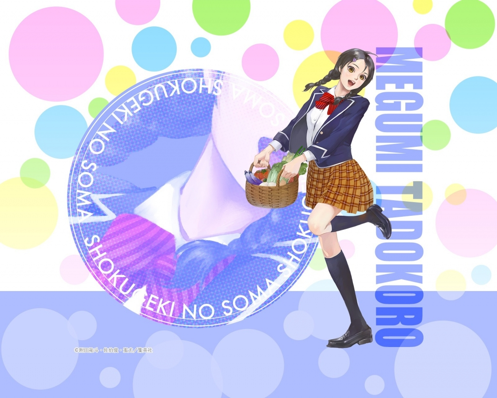 shokugeki_no_soma_88