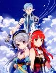 sword_art_online_1539
