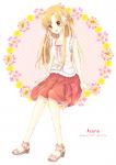 sword_art_online_1545