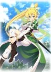 sword_art_online_1547