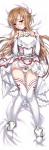 sword_art_online_1568