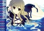 touhou_hijiri_byakuren_6