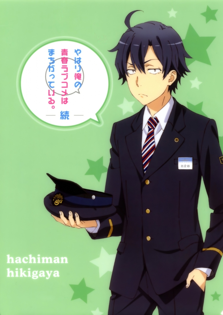 yahari_ore_no_seishun_lovecome_wa_machigatteiru-241