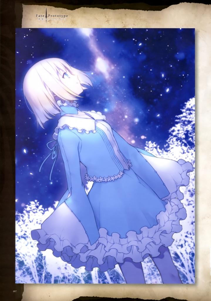 fate_stay_night_1377