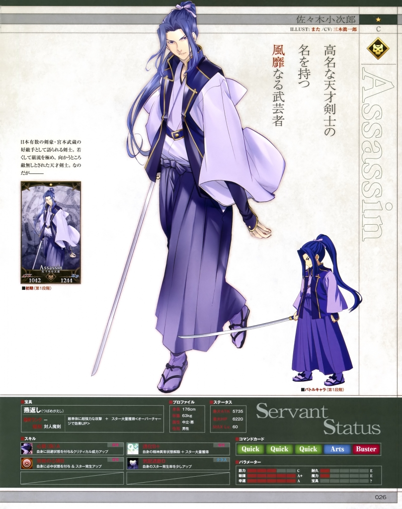 fate_stay_night_1420