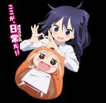 himouto_umaru-chan_32
