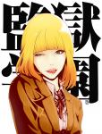 kangoku_gakuen_22