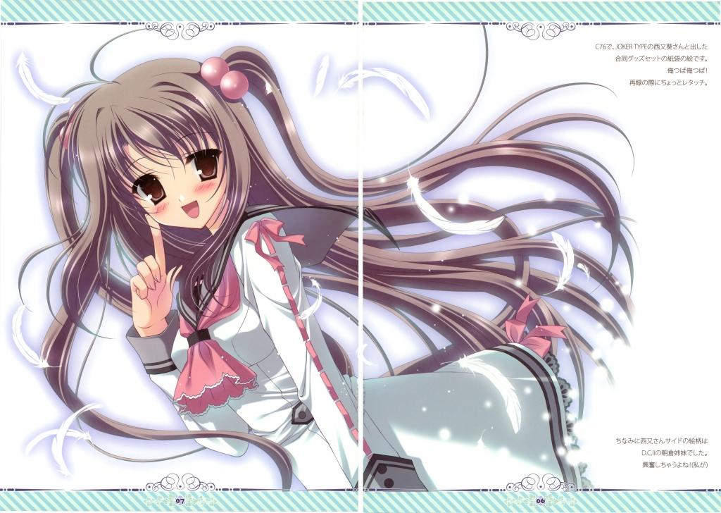 oretachi_ni_tsubasa_wa_nai_86