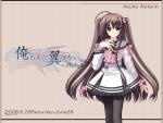 oretachi_ni_tsubasa_wa_nai_9