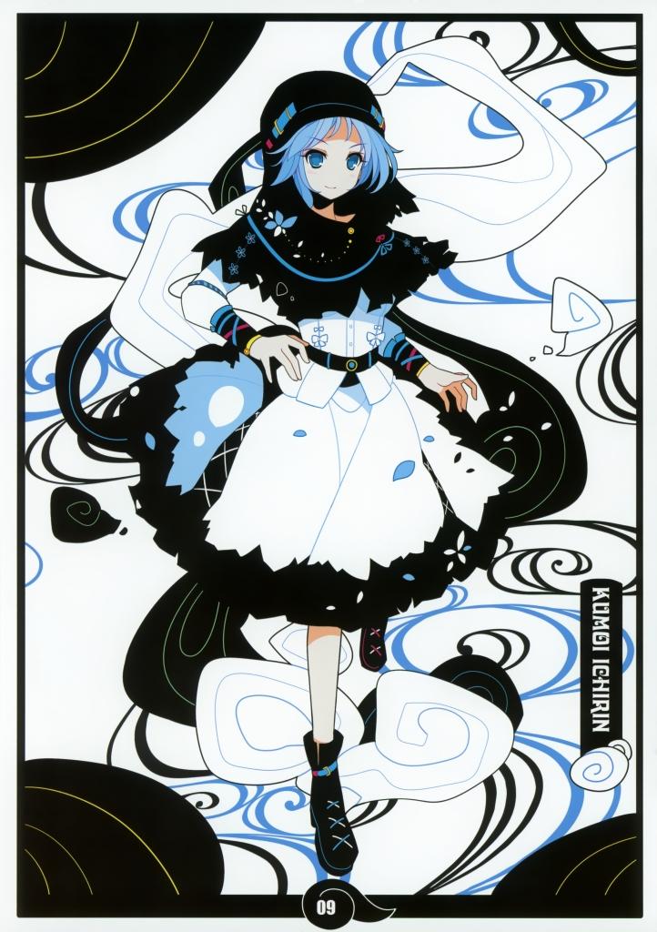 touhou_kumoi_ichirin_14