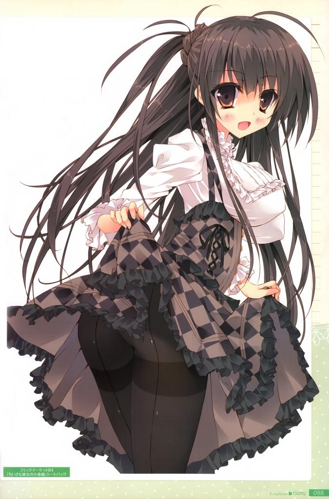 chiisana_kanojo_no_sayokyoku_11