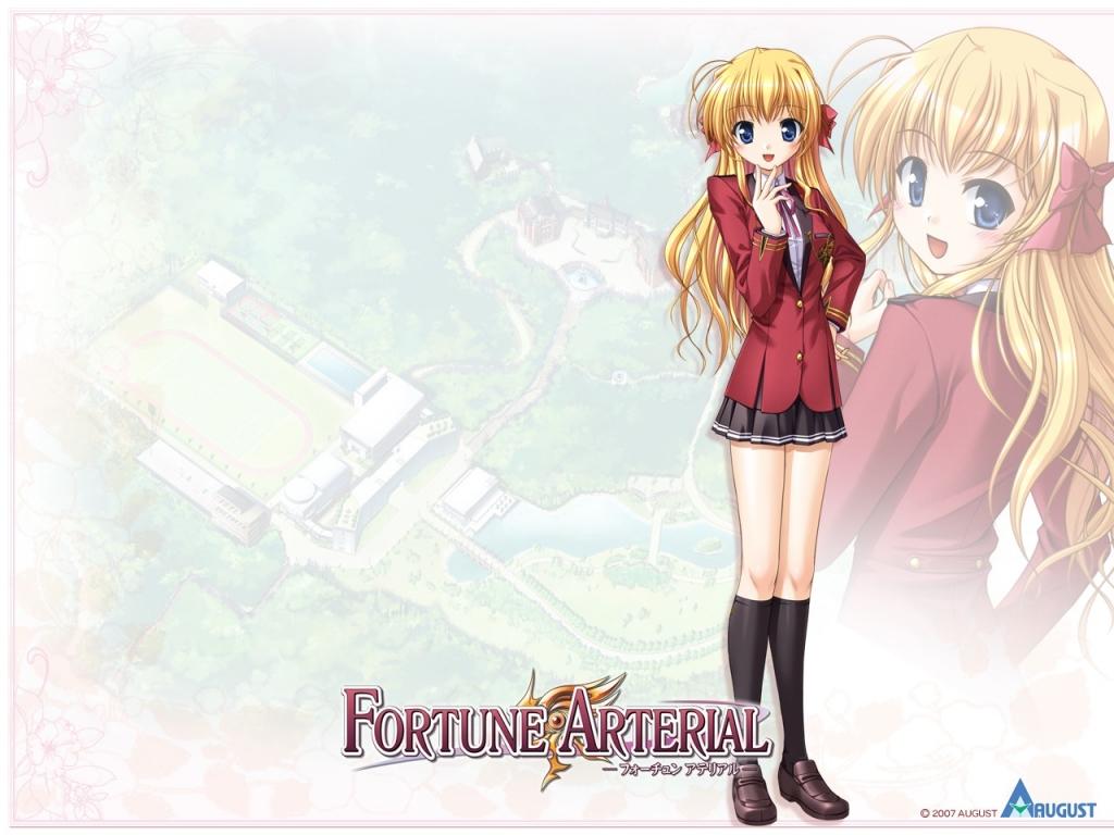 fortune_arterial_1