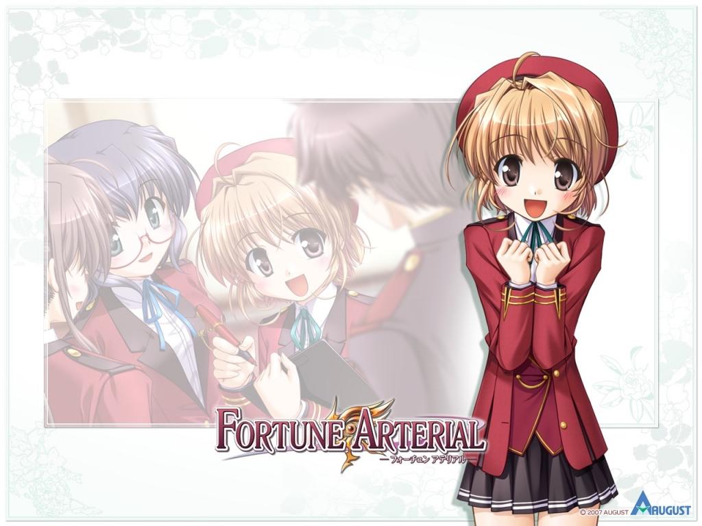 fortune_arterial_12