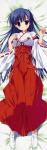 hoshizora_e_kakaru_hashi_92