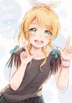 love_live-5102