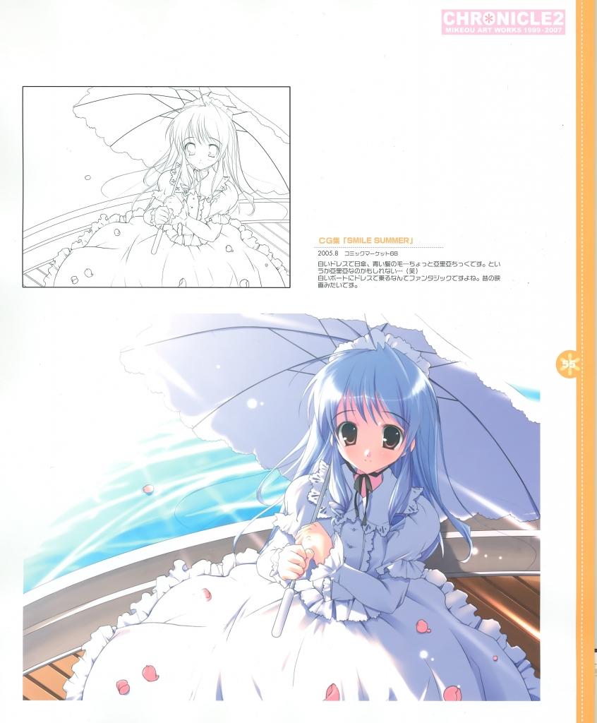 mikeou_131