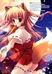mikeou_321