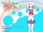 nanairo_kouro_3