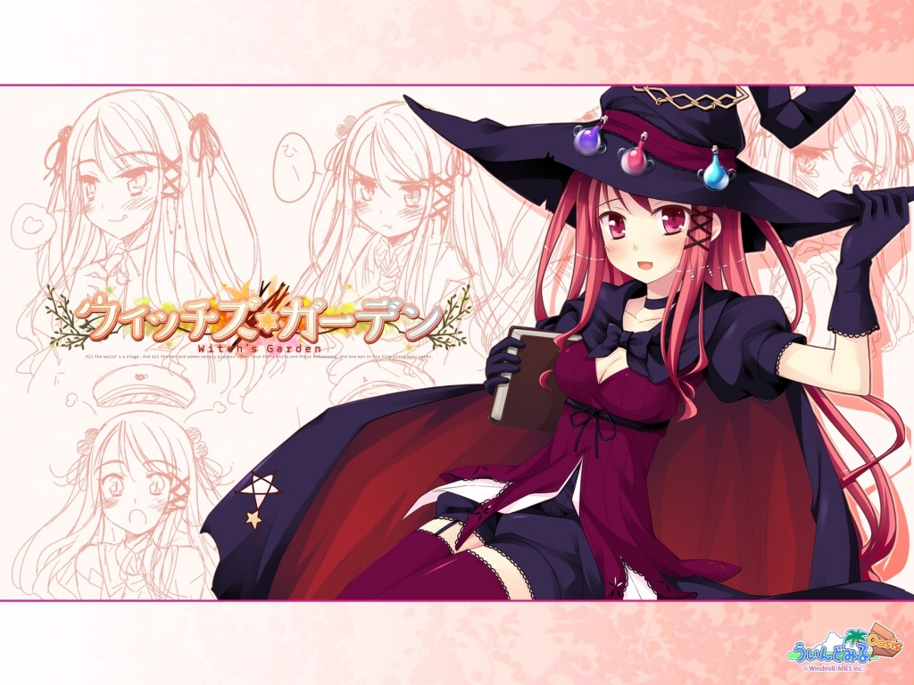 witchs_garden_5