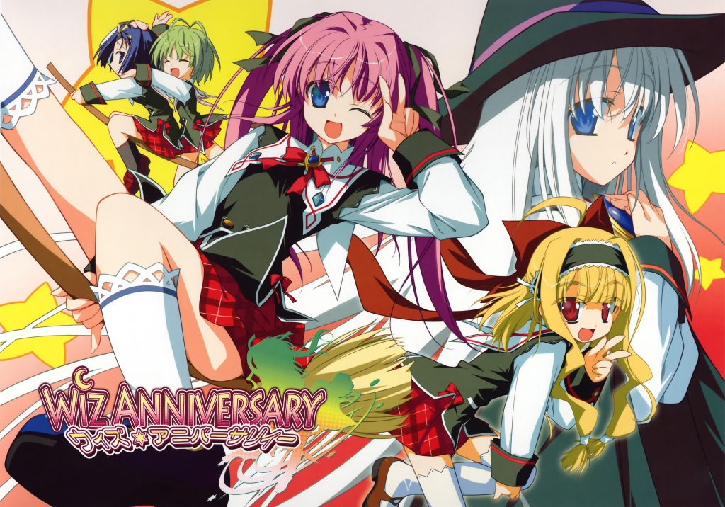 wiz_anniversary_1