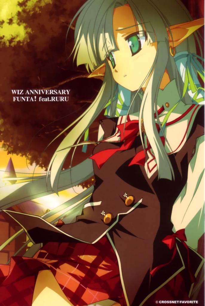 wiz_anniversary_2