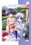 yoake_mae_yori_ruriiro_na_35