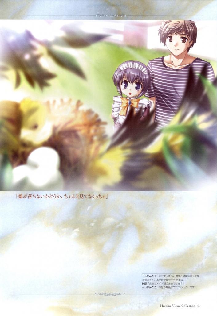 yoake_mae_yori_ruriiro_na_49