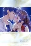 yoake_mae_yori_ruriiro_na_52