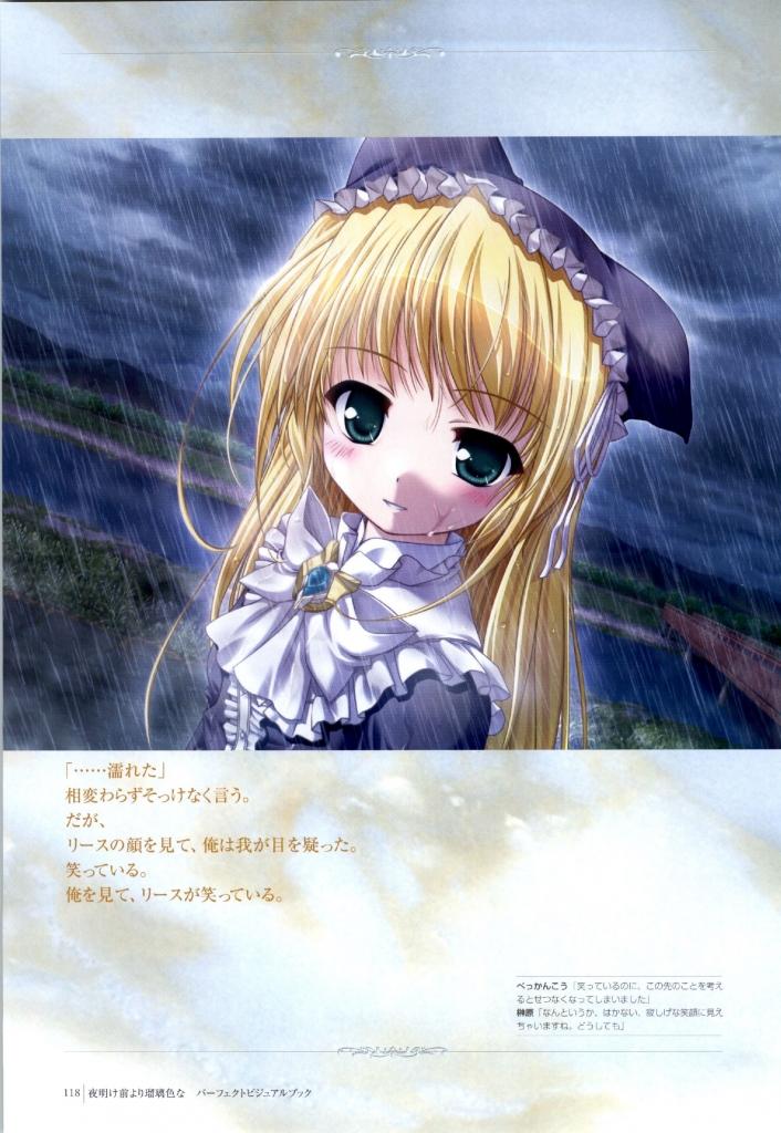 yoake_mae_yori_ruriiro_na_56