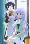 yoake_mae_yori_ruriiro_na_94