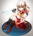 charlotte_90