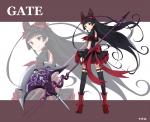 gate_jieitai_kanochi_nite_kaku_tatakaeri_46