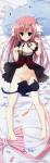inugami_kira_130