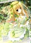 inugami_kira_146