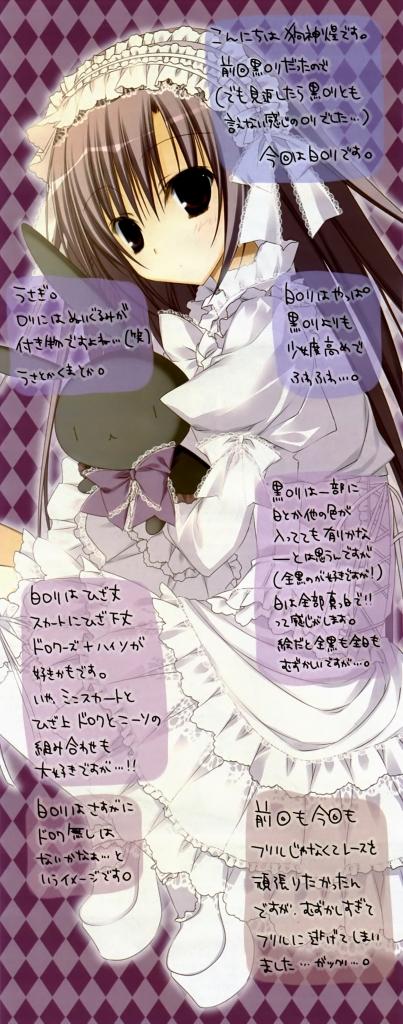 inugami_kira_23