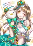 love_live-5227