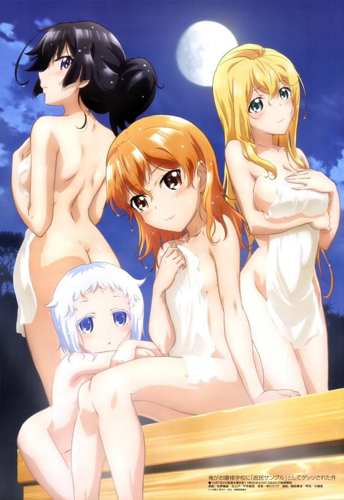 ore_ga_ojousama_gakkou_ni_shomin_sample_toshite_rachirareta-ken_2