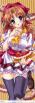 yoake_mae_yori_ruriiro_na_152